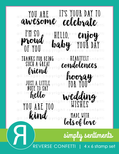 SimplySentiments_ProductGraphic
